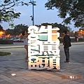 2013.11.9清水休息站 007