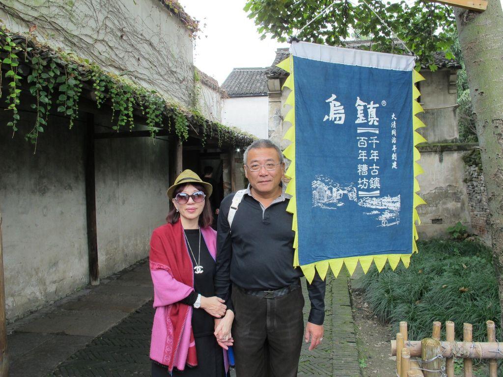 江南五日遊_1196
