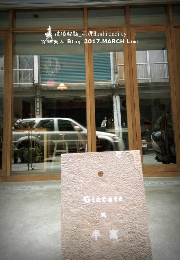 DSC_0048_20.JPG