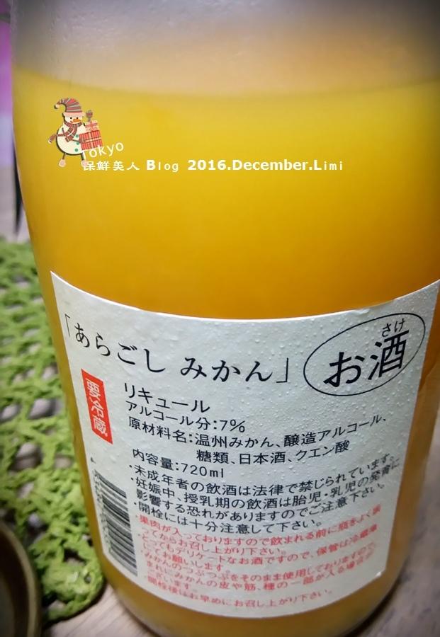DSC_0012_12.JPG