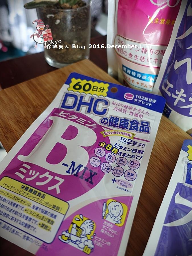 DSC01566.JPG