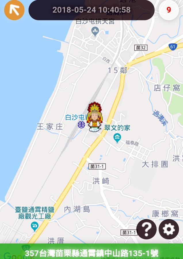 Screenshot_2018-05-24-10-41-57.png