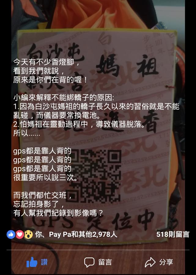 Screenshot_2018-05-21-11-22-13.png