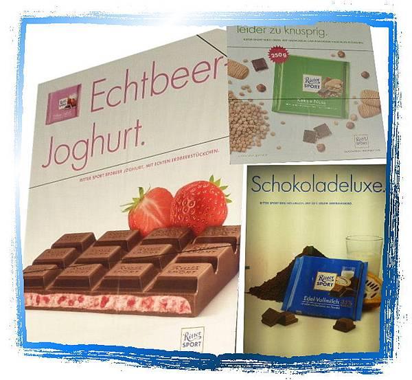 巧克力廣告.jpg