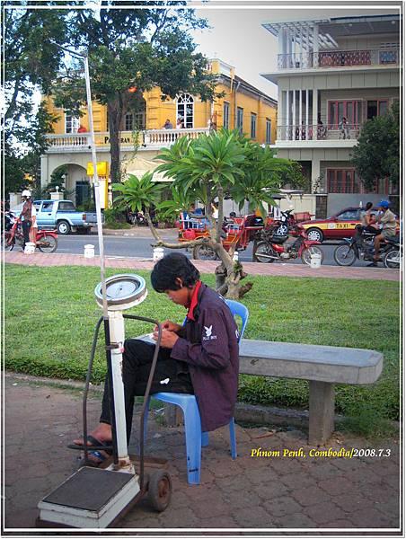 004-People 3.jpg