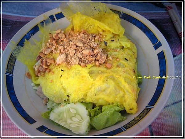 008-Food 3.jpg