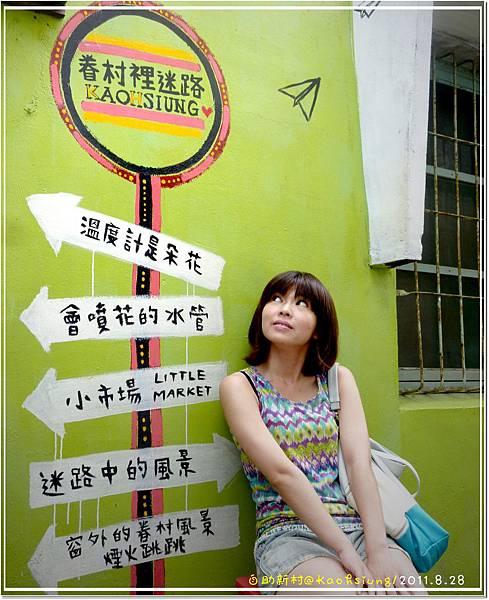 自助新村-002.jpg