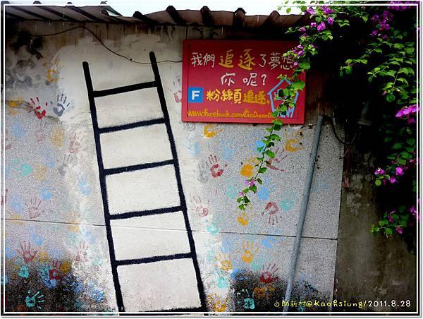 自助新村-003.jpg