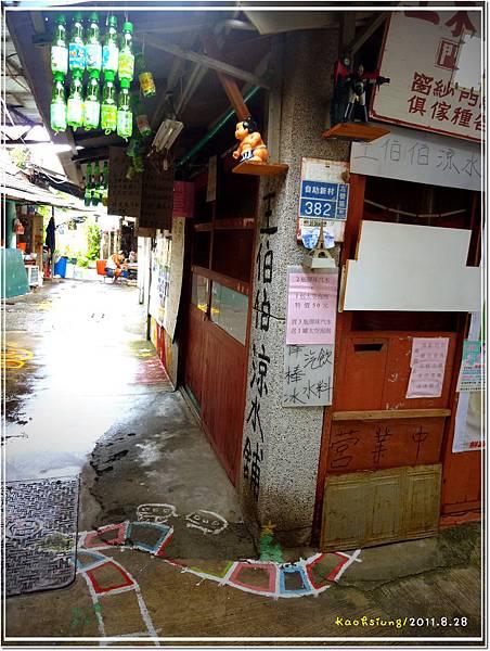 自助新村-015.jpg