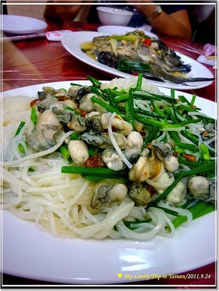 food-9.jpg
