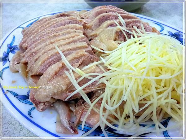 food-24.jpg