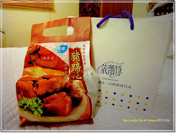 food-26.jpg