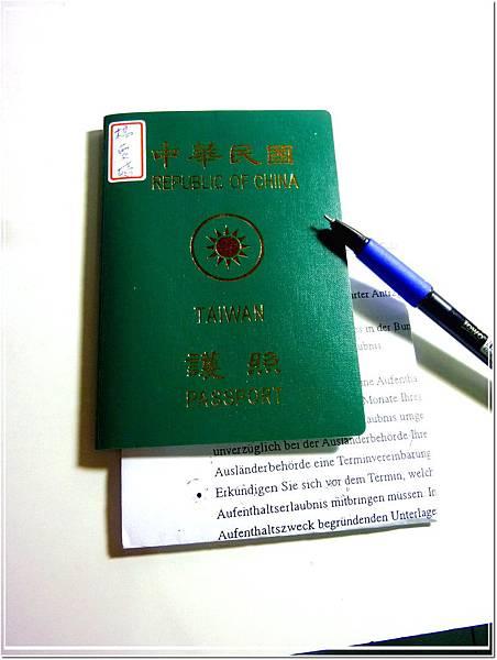 my_passport.jpg