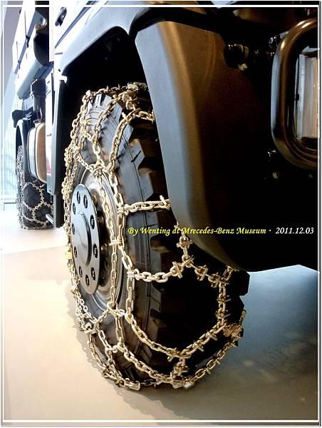 2004 Mercedes-Benz Unimog U 500 Winterdiensfahrzeug