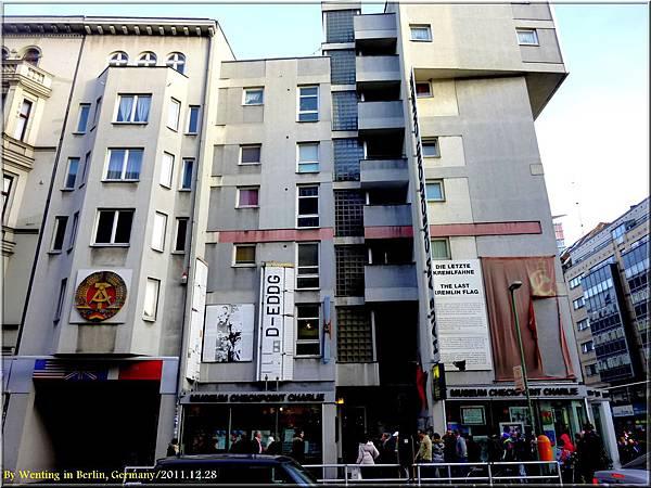 Berlin_1228_14.jpg