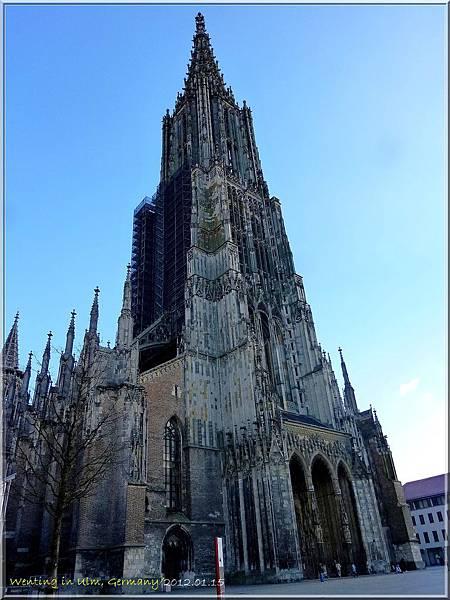 Ulm-26