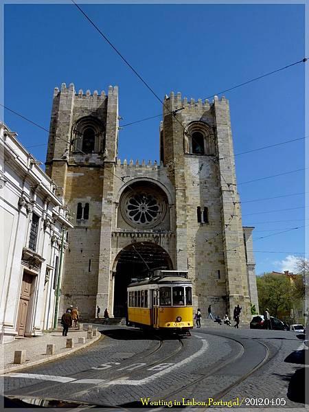 Lisbon_0405-001