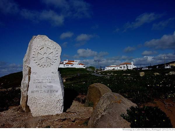 Cabo da Roca_0404-09