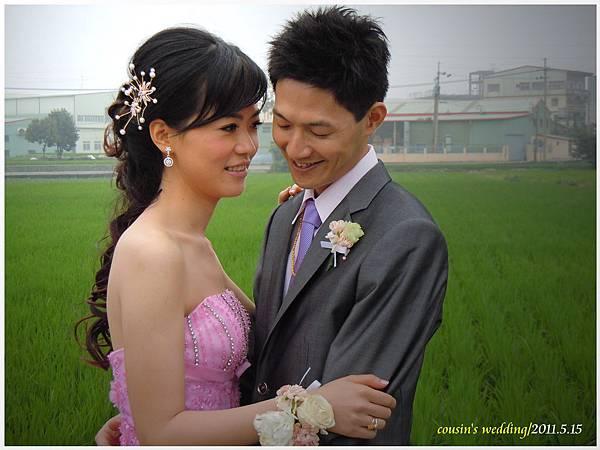 恭喜! 賀喜!! 老哥終於娶得美嬌娘嚕!