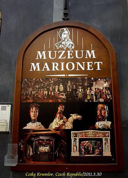 木偶博物館