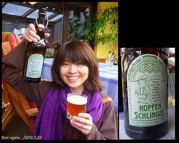 Beer again.jpg