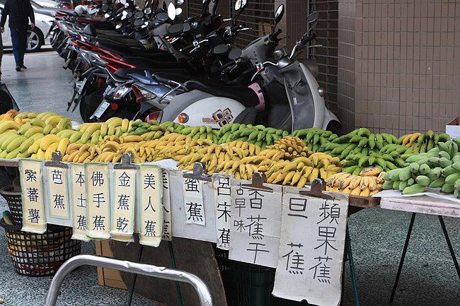 20150208旗山老街美食-15.JPG