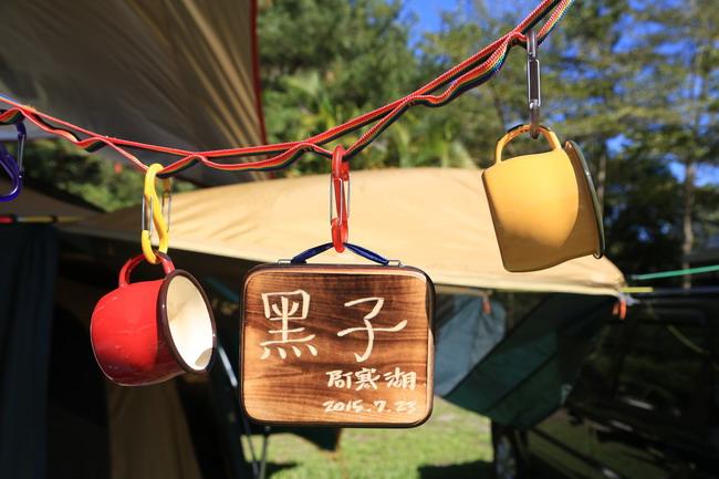 20151219德芙蘭生態步道露營-01.JPG