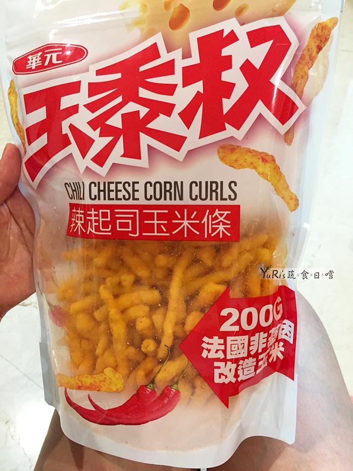 華元玉黍叔辣起司玉米條-1