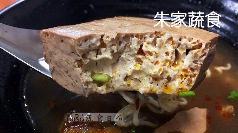 朱家蔬食-封面