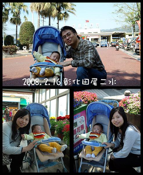 20080216田尾二水.jpg