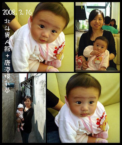 20080316異人館摸乳巷.jpg