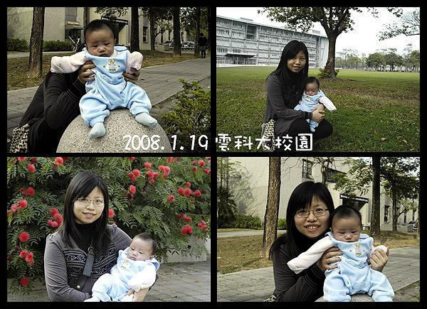 20080119雲科大校園.jpg