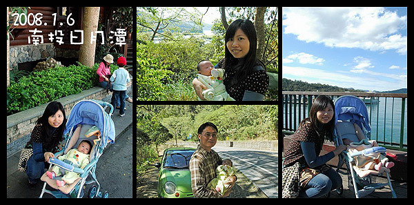 20080106日月潭.jpg