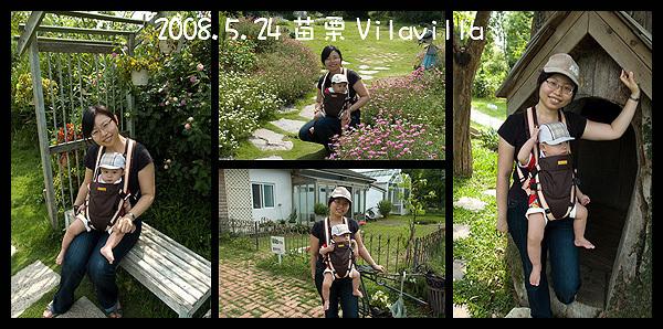 20080524Vilavilla.jpg