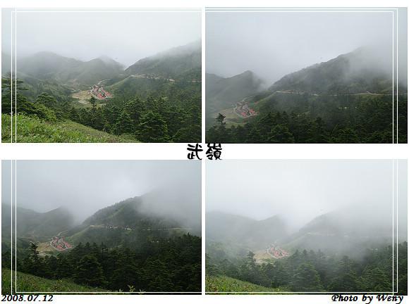 武嶺-3.jpg