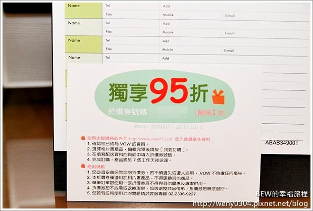DSCF0661-1.jpg