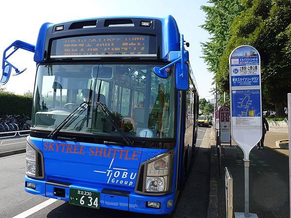 P1120374