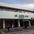 2013-03-04 15.00.58