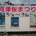 2013-03-02 11.34.00