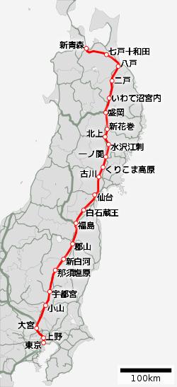250px-地図_鉄道_詳細_JR東北新幹線_svg