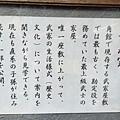IMG_8624