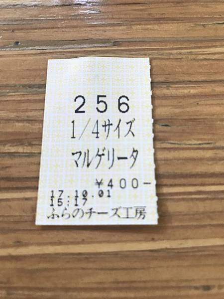IMG_6552