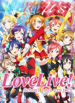 250px-Love_Live!_promotional_image