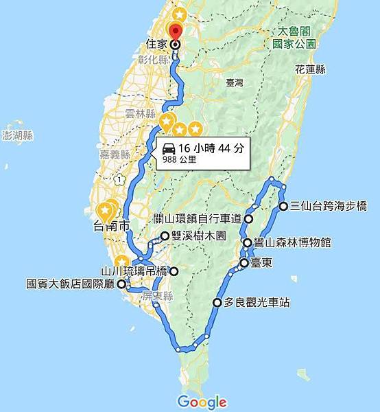 台東旅行.jpg
