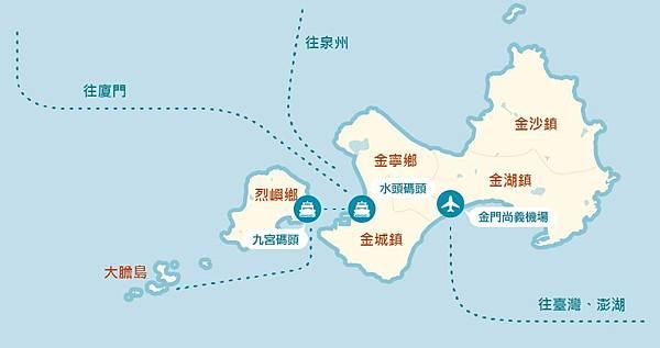 map-discover-kinmen-00.jpg