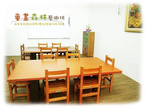 桃園畫室-童畫森林藝術坊 環境