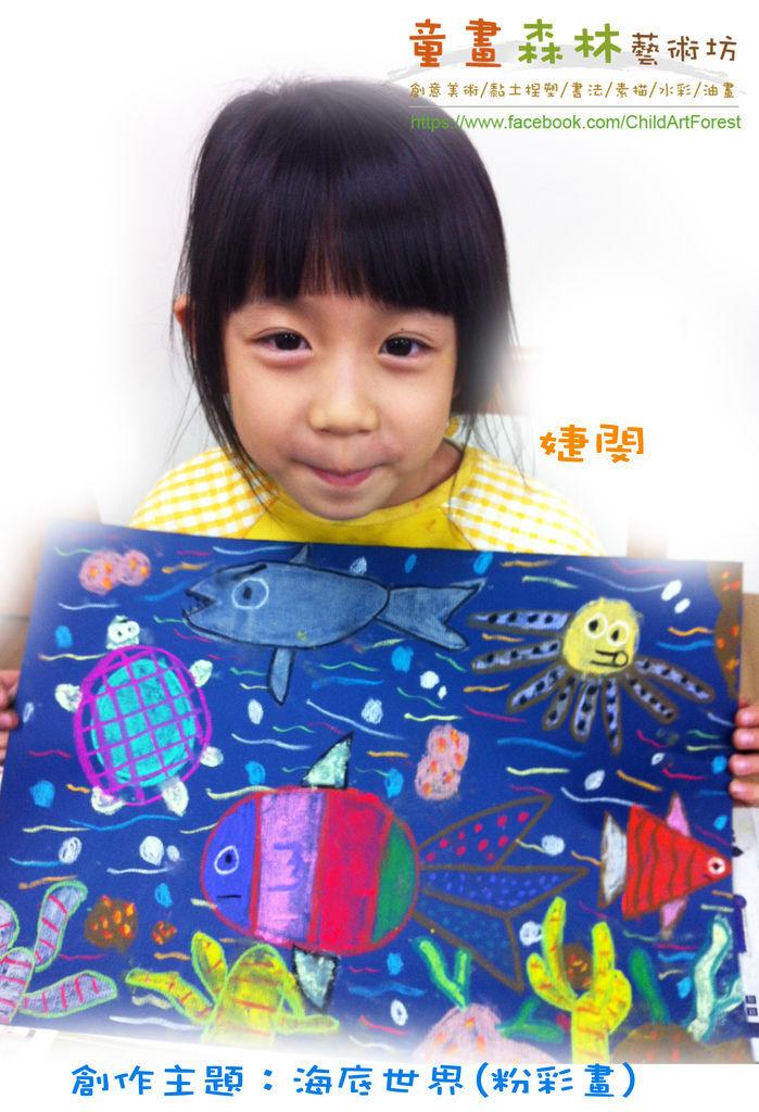 桃園畫室-童畫森林藝術坊