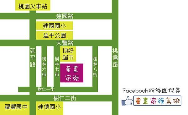名片_溫亦潔_反(9X5.5公分).jpg