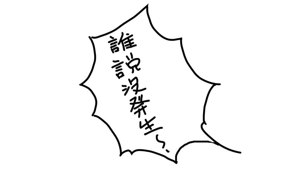 20110511末日預言04拷貝.jpg