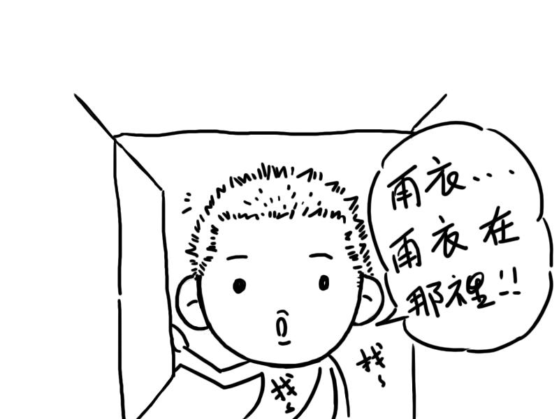 20100727雨衣咧01拷貝.jpg